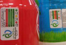 etichettatura a semaforo