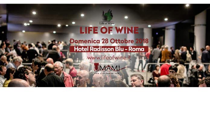life of wine 2018