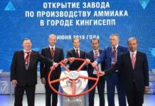 nuovo impianto EuroChem Northwest in russia