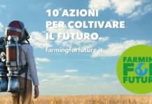 farming for future